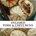These steamed pork buns are the real deal, both comforting and irresistible. They're fluffy and filled with rich pork, Chinese chive, and a touch of ginger, making them extra juicy and super flavorful.